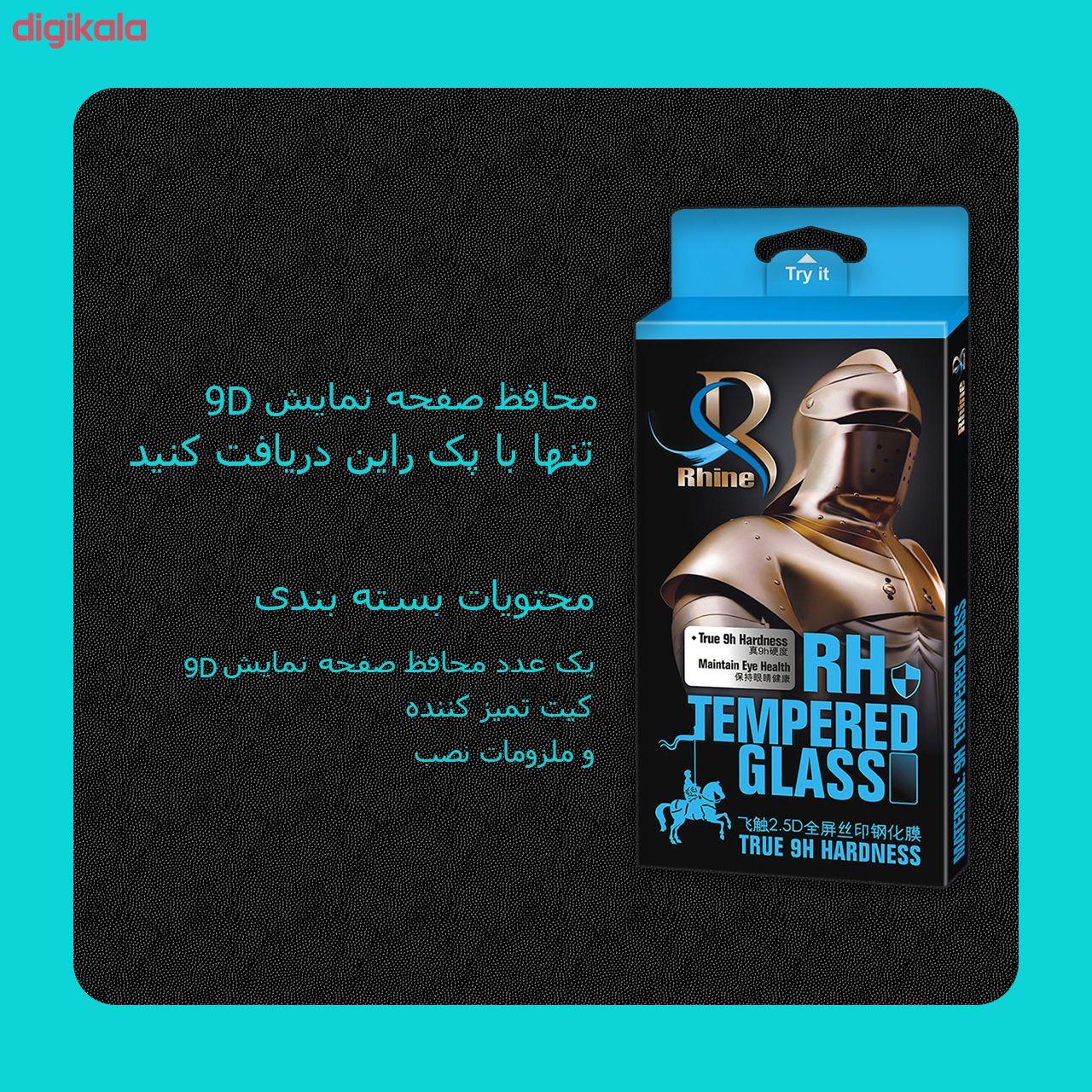 محافظ صفحه نمایش 9D راین مدل R-9 مناسب برای گوشی موبایل شیائومی Redmi Note8 Pro main 1 7