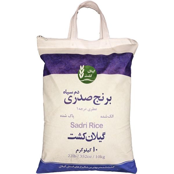 برنج صدری دم سیاه عطری گیلان کشت - 10 کیلوگرم