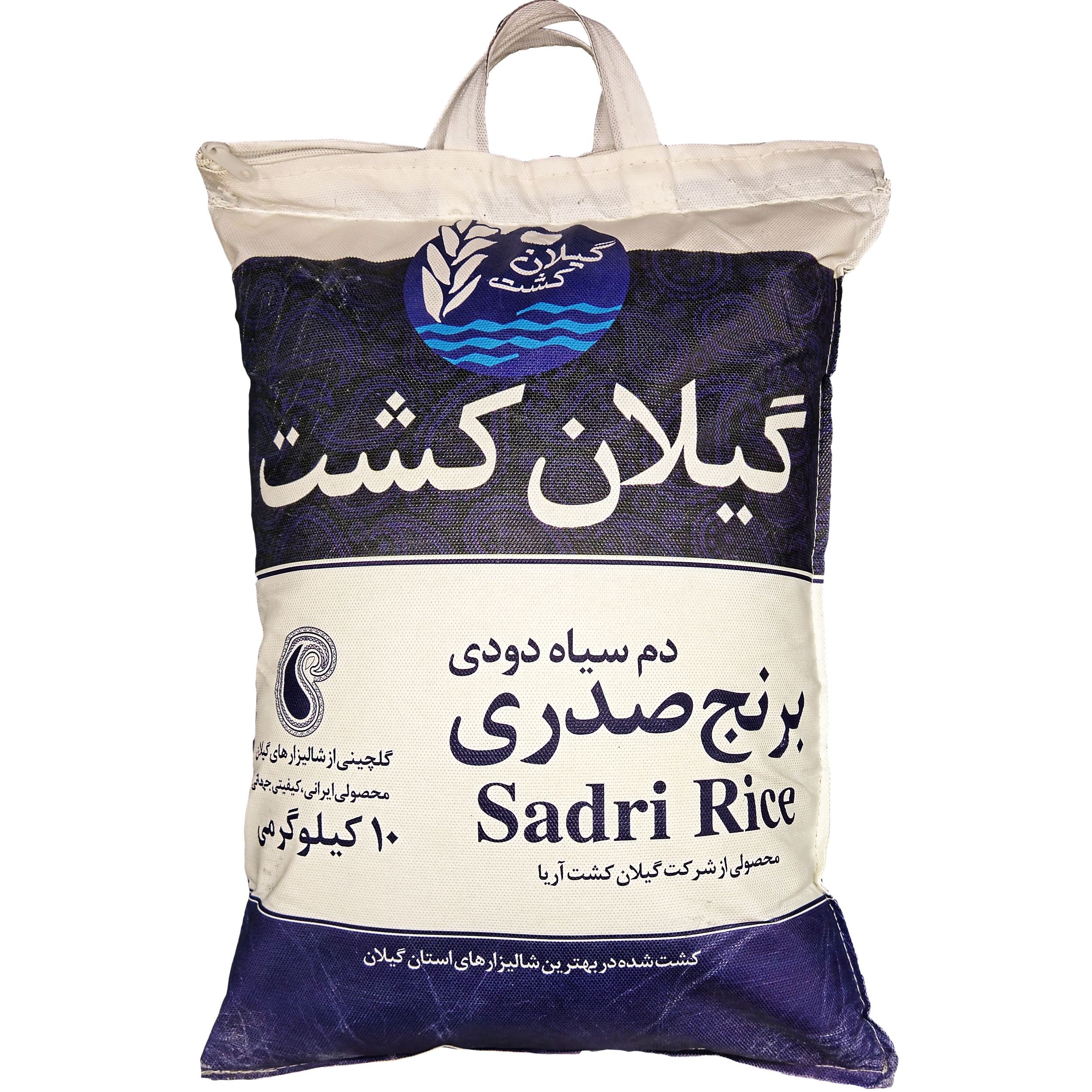 برنج صدری دم سیاه دودی گیلان کشت - 10 کیلوگرم