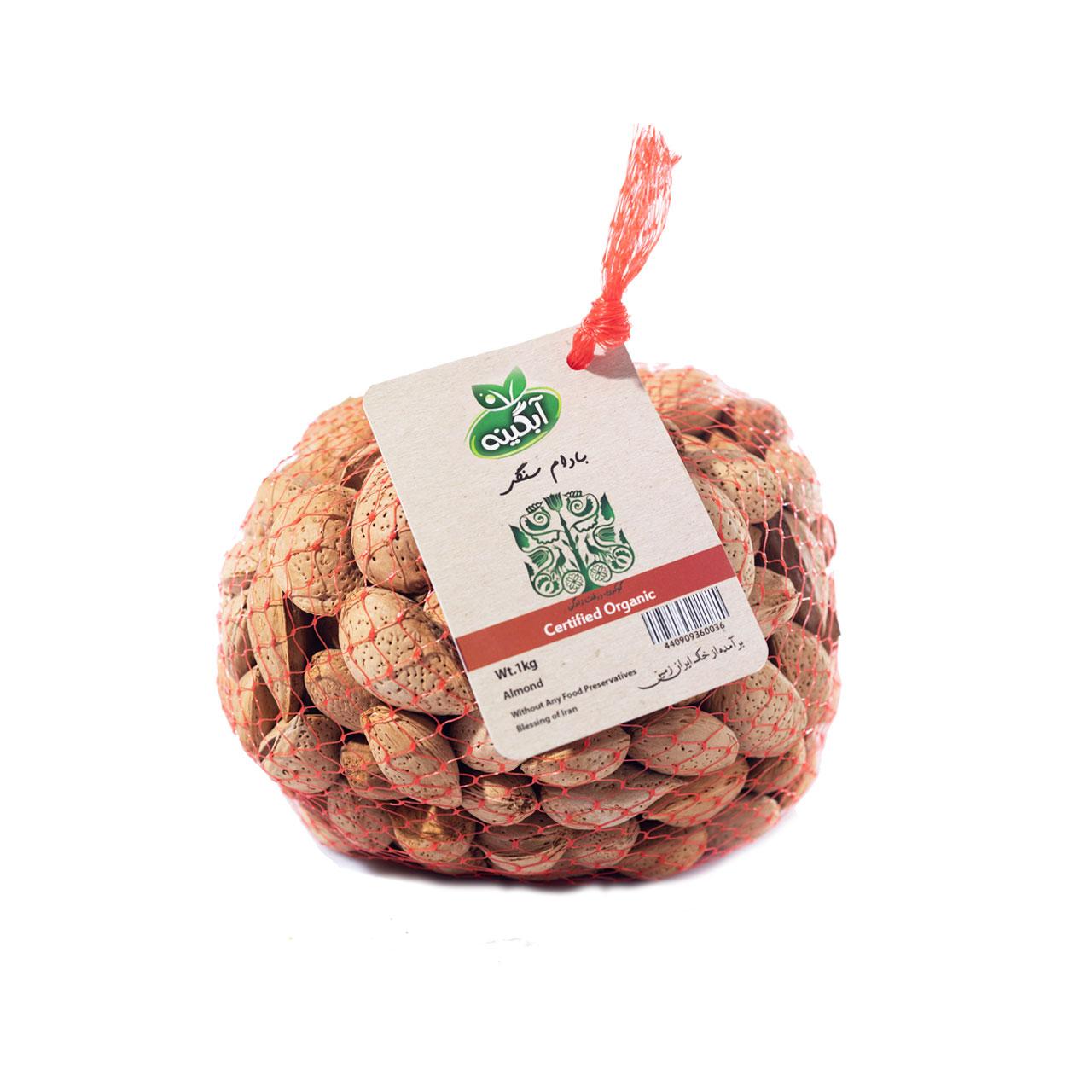 بادام سنگی ارگانیک آبگینه - 1 کیلوگرم