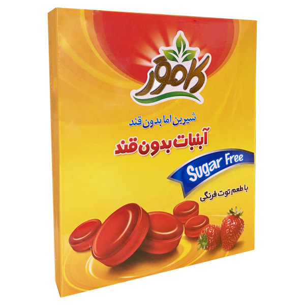 آبنبات توت فرنگی بدون قند کامور - 130 گرم
