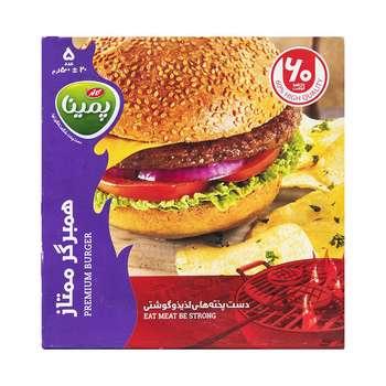 همبرگر ویژه 80 درصد منجمد پمینا مقدار 500 گرم