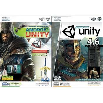 نرم افزار آموزش ساخت بازیهای سه بعدی  Unity نشر مهرگان بهمراه آموزش   Android Unity نشر مهرگان