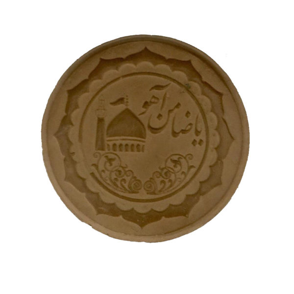 مهر نماز کد frz02