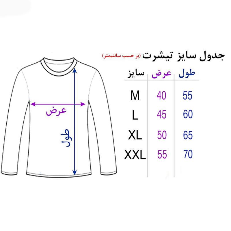 تیشرت آستین بلند زنانه 27 طرح پر کد Hs01