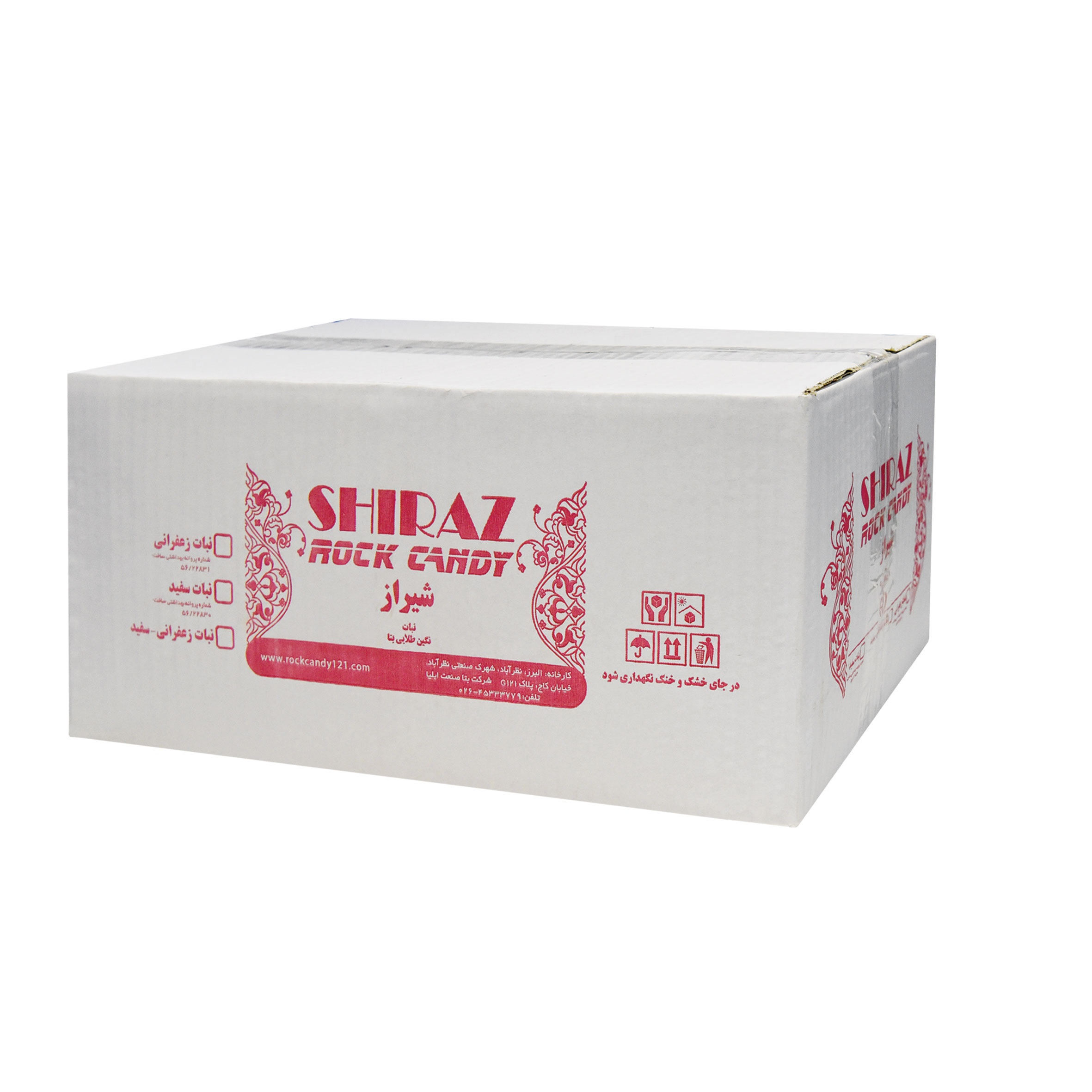 خرید                      نبات چوبی سفید شیراز راک کندی بسته 200 عددی