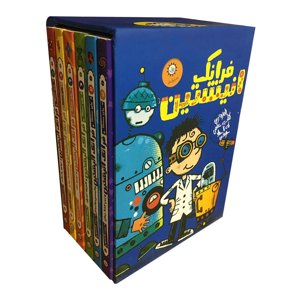كتاب فرانك انيشتين اثر جان سشكا نشر ايران بان 6 جلدي