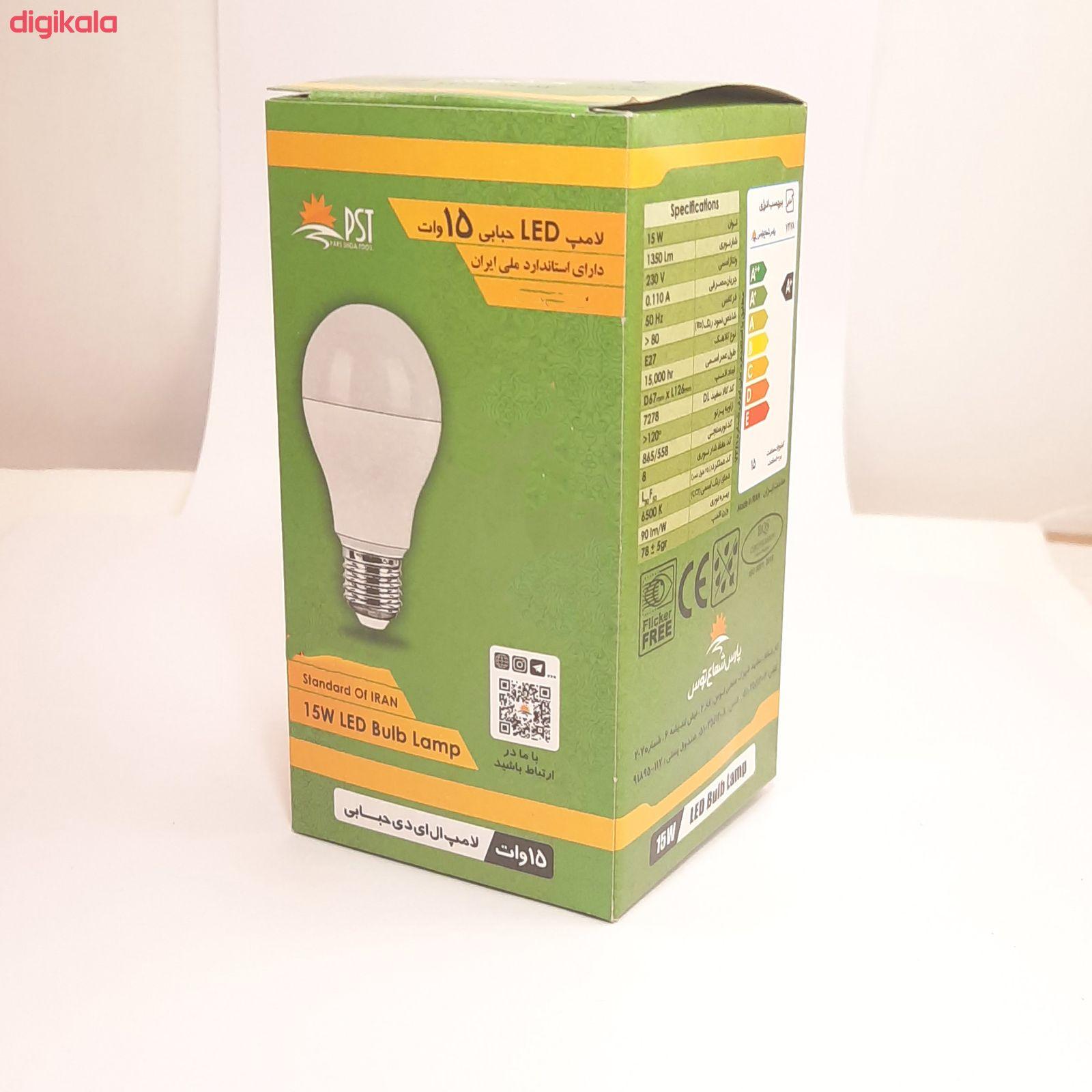 لامپ ال ای دی 15 وات پارس شعاع توس مدل BL پایه E27 main 1 1