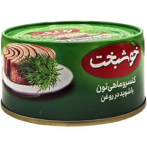 کنسرو ماهی تون شوید در روغن گیاهی خوشبخت - 180 گرم