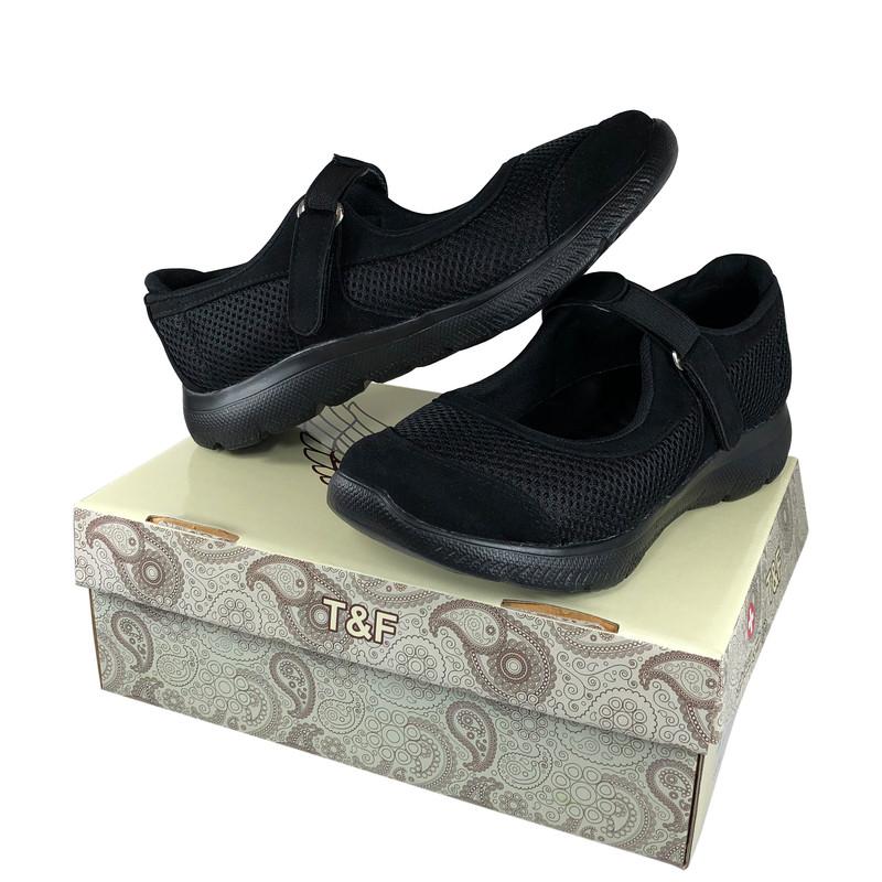 کفش روزمره زنانه پاریس جامه کد B581