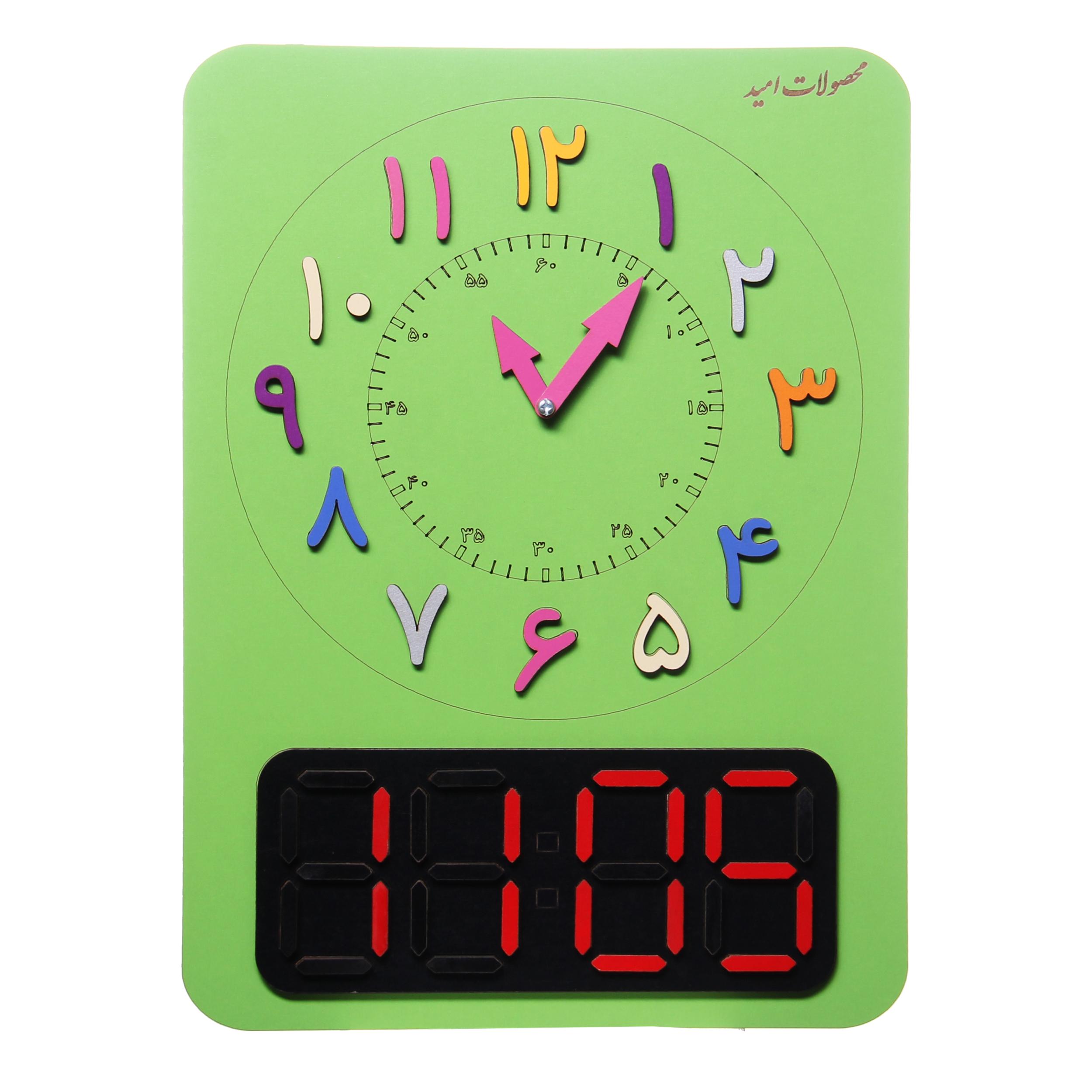 بازی آموزشی محصولات امید مدل ساعت کد MO53
