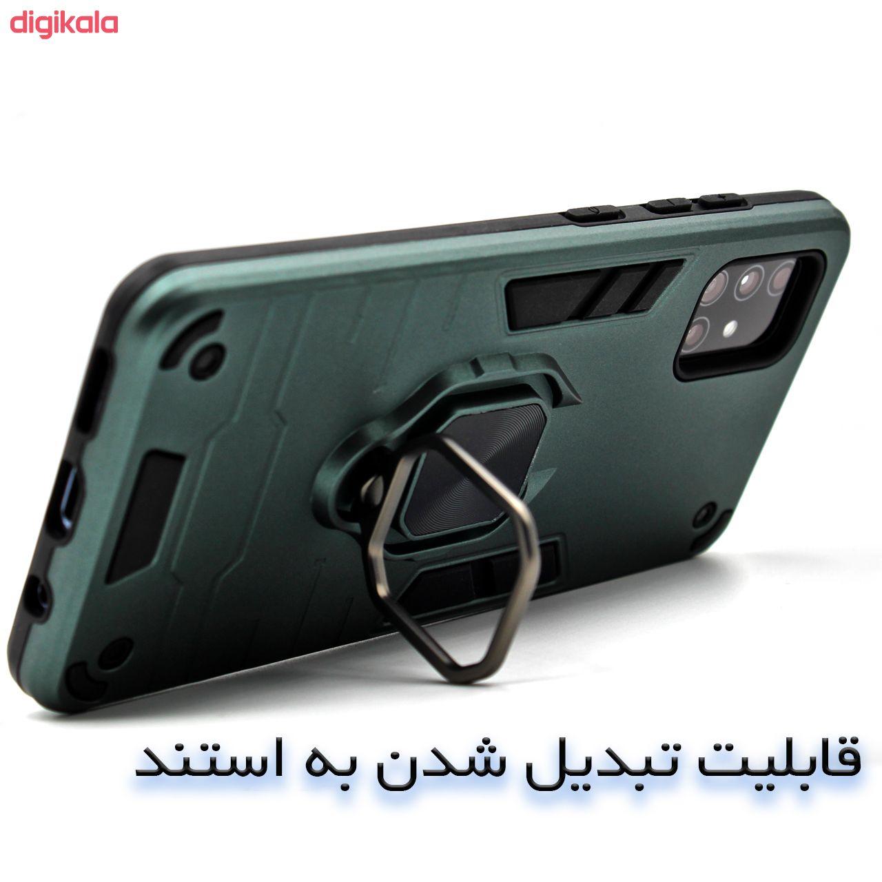 کاور کینگ پاور مدل ASH22 مناسب برای گوشی موبایل سامسونگ Galaxy A51 main 1 3