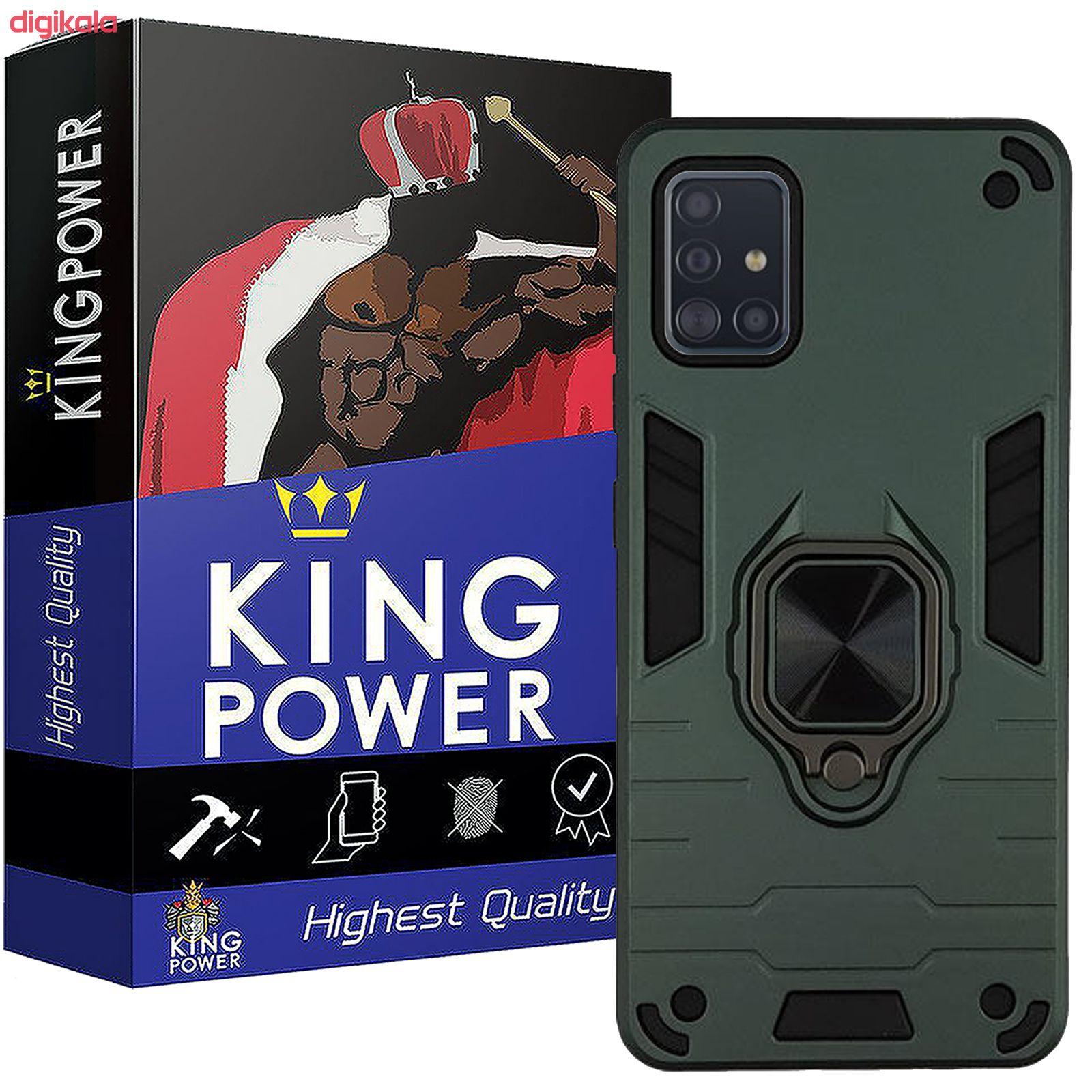کاور کینگ پاور مدل ASH22 مناسب برای گوشی موبایل سامسونگ Galaxy A51 main 1 1