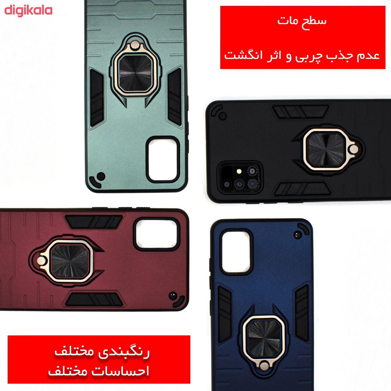 کاور کینگ پاور مدل ASH22 مناسب برای گوشی موبایل سامسونگ Galaxy A51 main 1 8