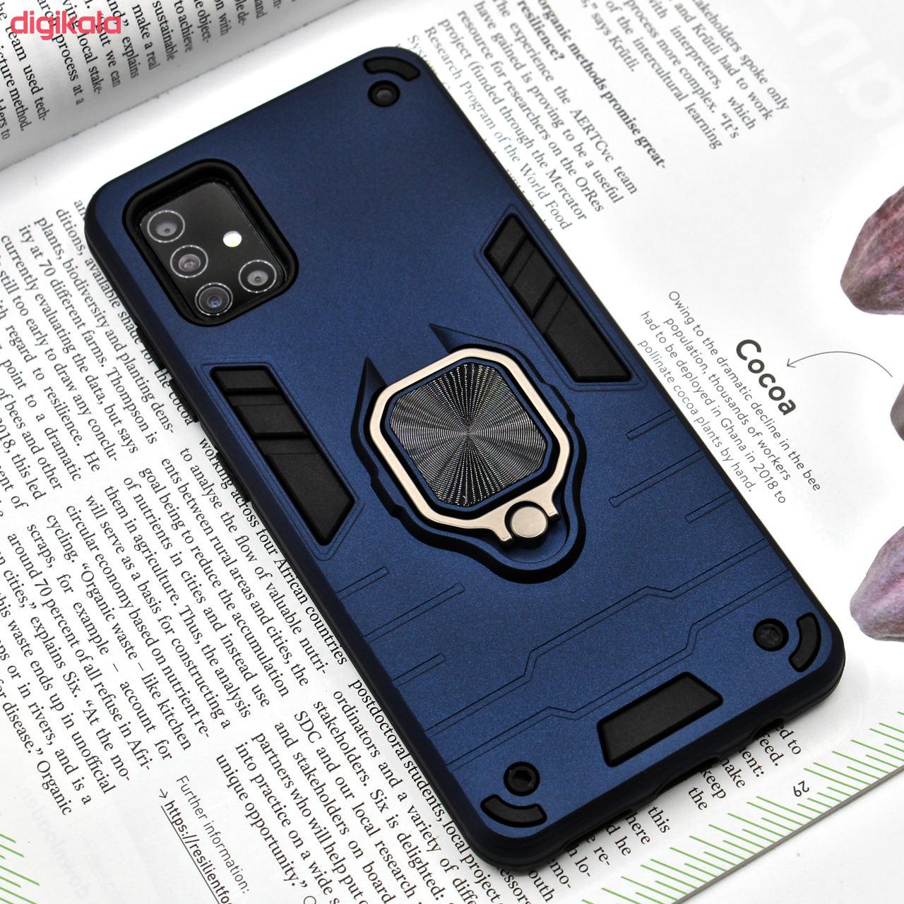کاور کینگ پاور مدل ASH22 مناسب برای گوشی موبایل سامسونگ Galaxy A51 main 1 6