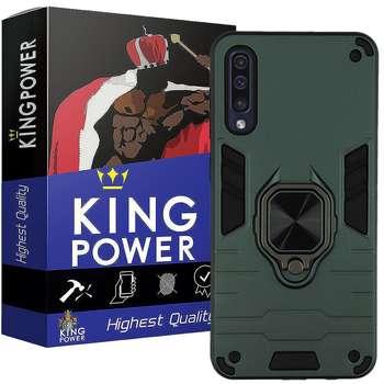 کاور کینگ پاور مدل ASH22 مناسب برای گوشی موبایل سامسونگ Galaxy A50/ A30S/ A50S