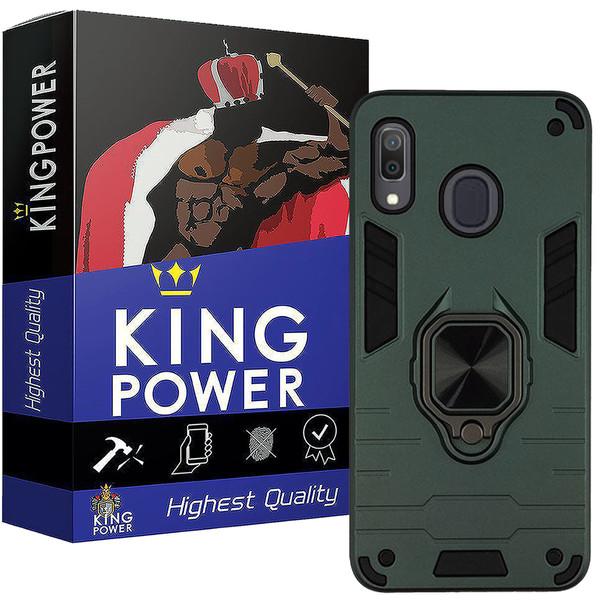 کاور کینگ پاور مدل ASH22 مناسب برای گوشی موبایل سامسونگ Galaxy A20/ A30