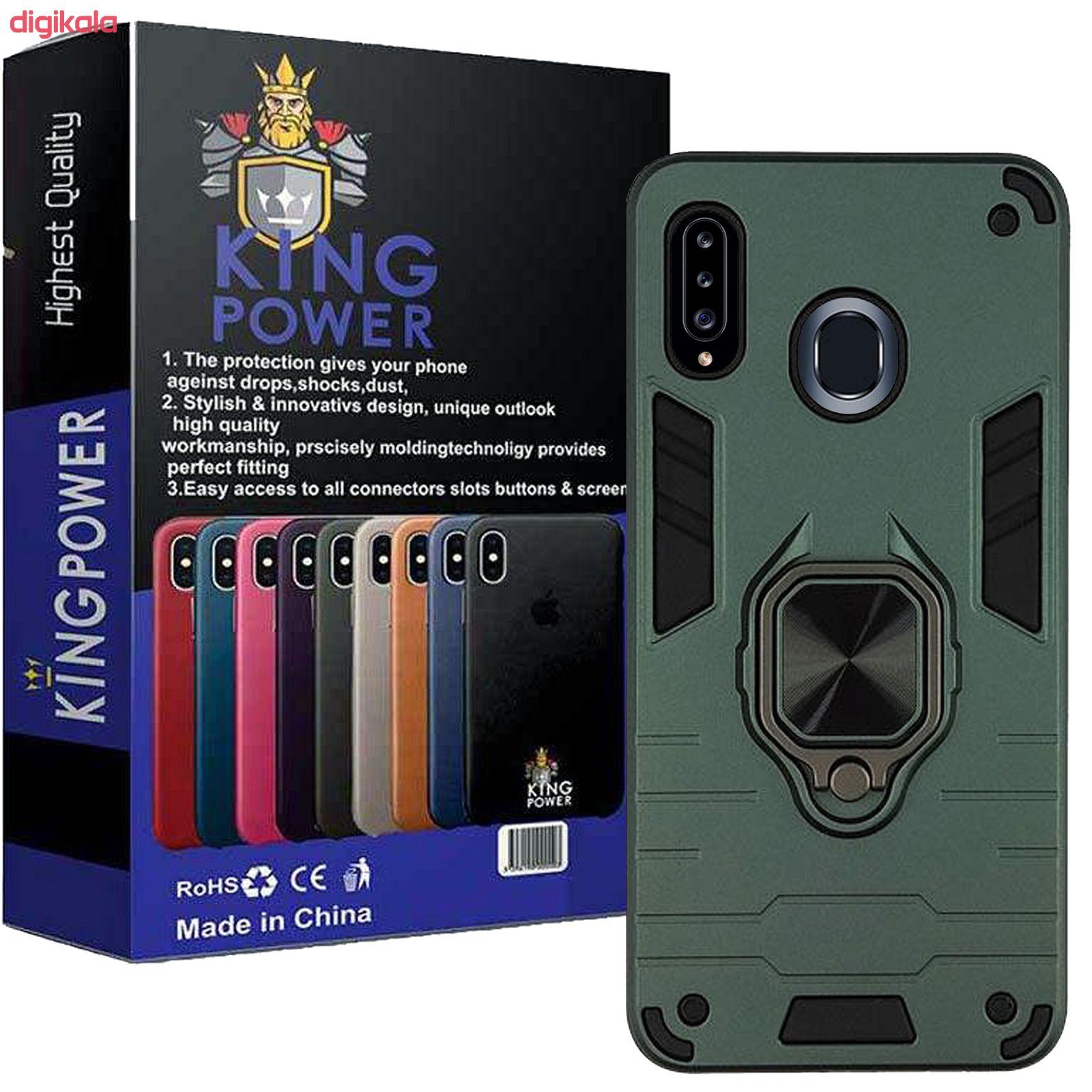 کاور کینگ پاور مدل ASH22 مناسب برای گوشی موبایل سامسونگ Galaxy A20s main 1 2
