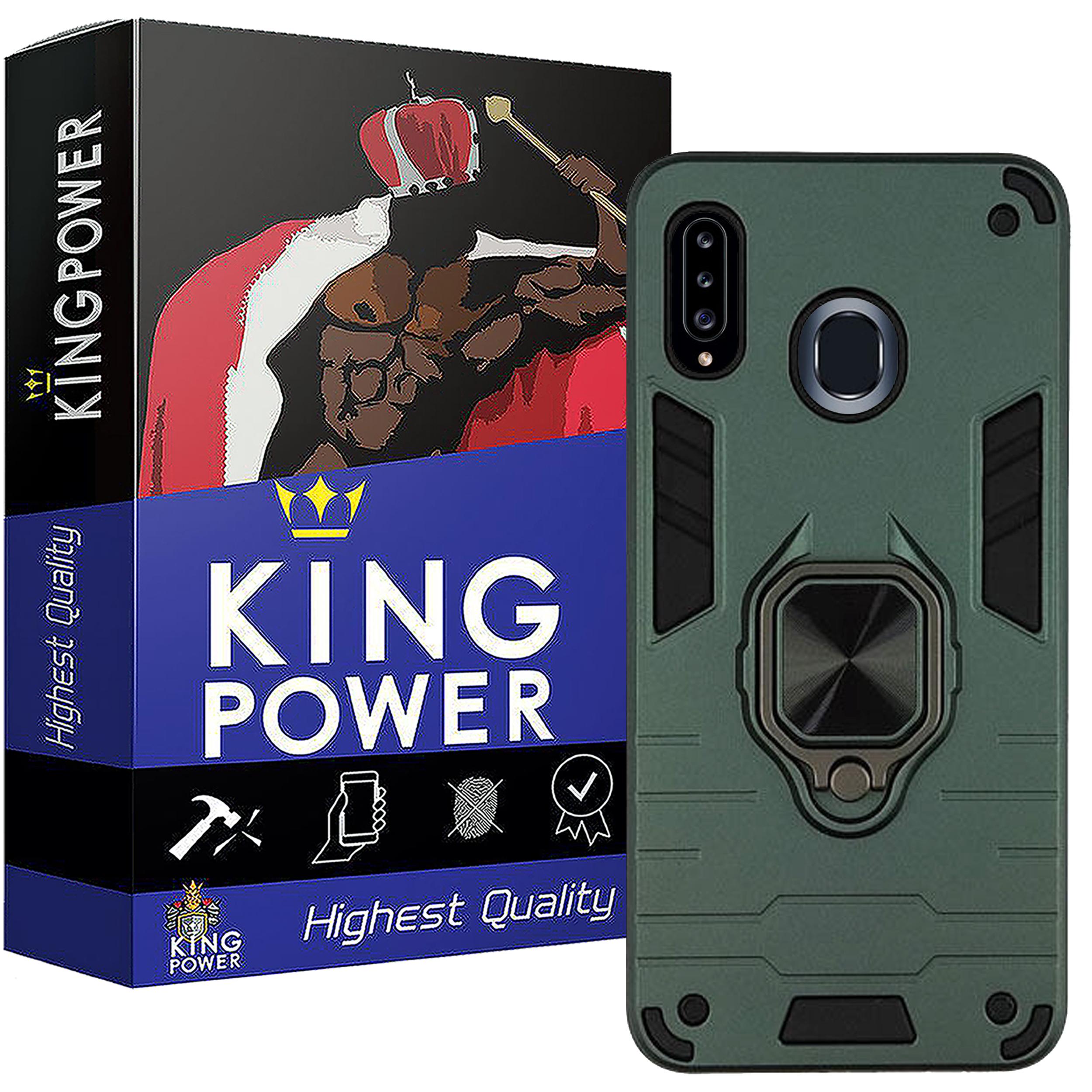 کاور کینگ پاور مدل ASH22 مناسب برای گوشی موبایل سامسونگ Galaxy A20s