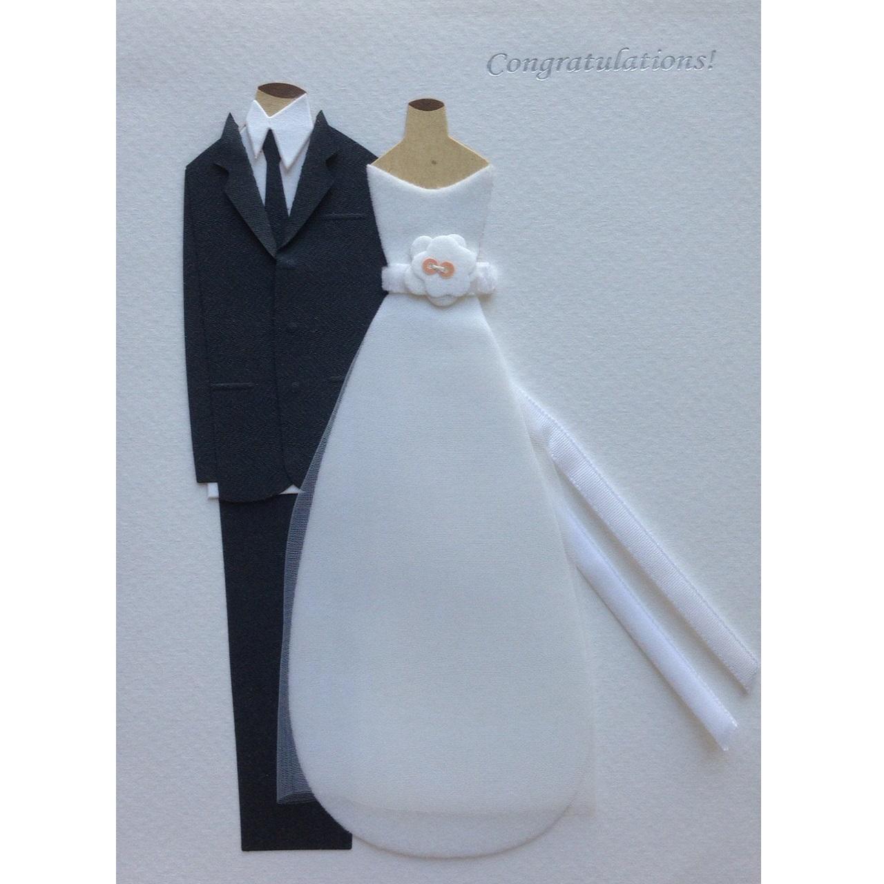 کارت پستال پاپیروس طرح عروسی کد 241