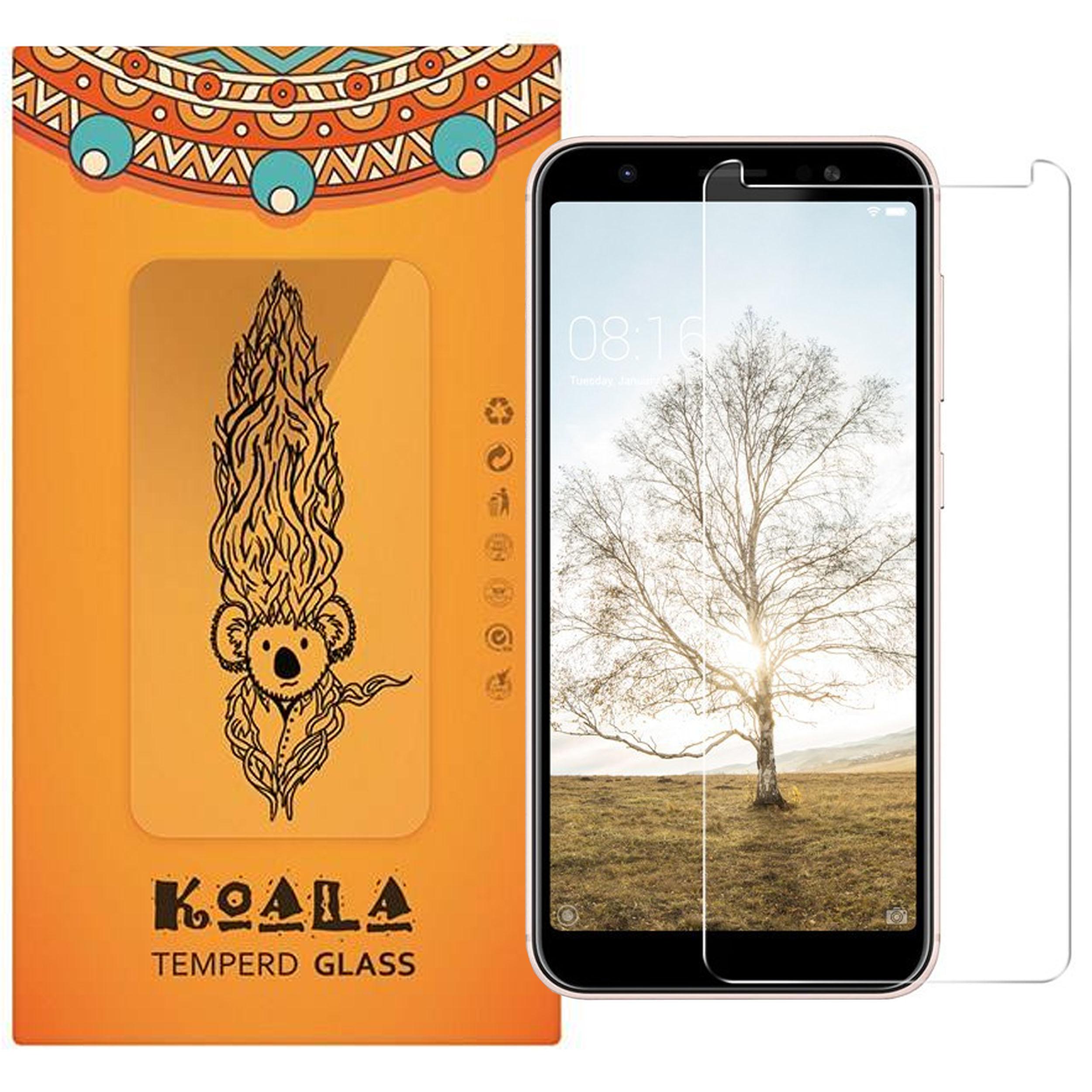 محافظ صفحه نمایش کوالا مدل SDK-002 مناسب برای گوشی موبایل ایسوس Zenfone Max ZB555KL              ( قیمت و خرید)