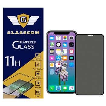 محافظ صفحه نمایش حریم شخصی گلس کام مدل GC-PVX مناسب برای گوشی موبایل اپل iPhone X / XS