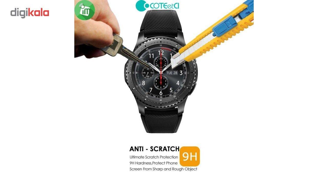 محافظ صفحه نمایش کوتتسی مدل 3D Glass مناسب برای ساعت هوشمند سامسونگ مدل Gear S3 main 1 3