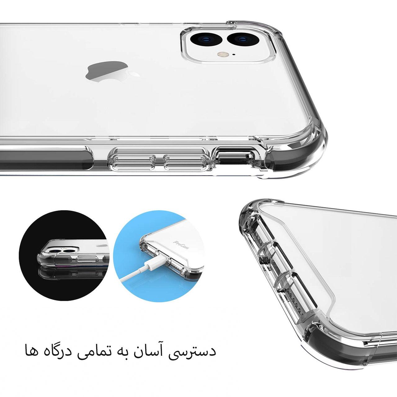 کاور مدل Eouro مناسب برای گوشی موبایل اپل iPhone 11