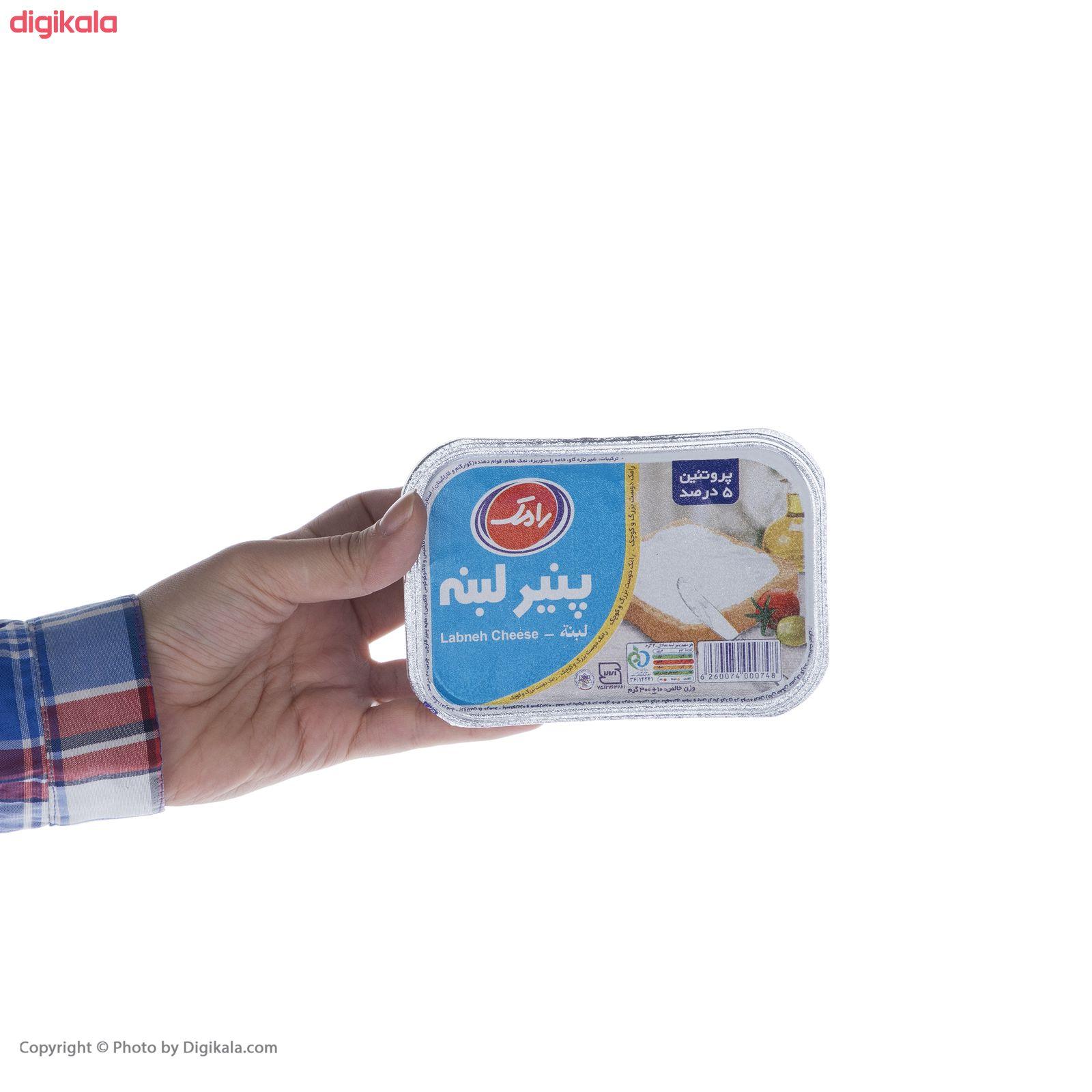پنیر لبنه رامک وزن 300 گرم main 1 3