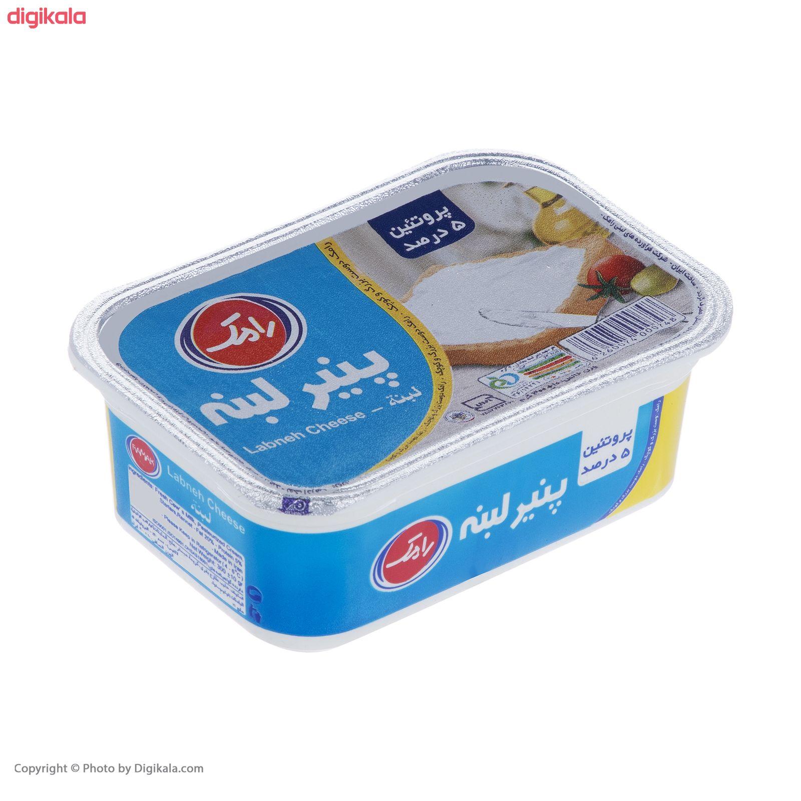 پنیر لبنه رامک وزن 300 گرم main 1 4