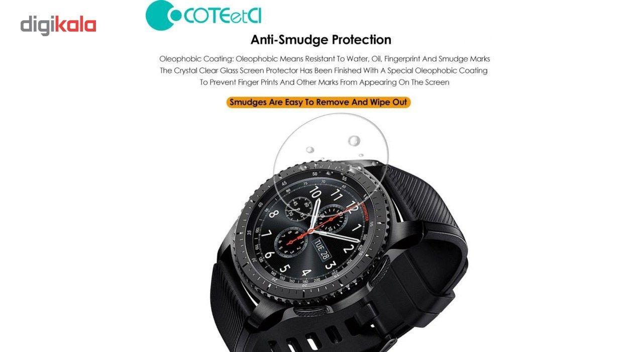 محافظ صفحه نمایش کوتتسی مدل 3D Glass مناسب برای ساعت هوشمند سامسونگ مدل Gear S3 main 1 4