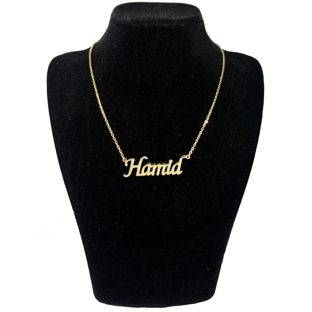 گردنبند زنانه طرح حمید کد u489