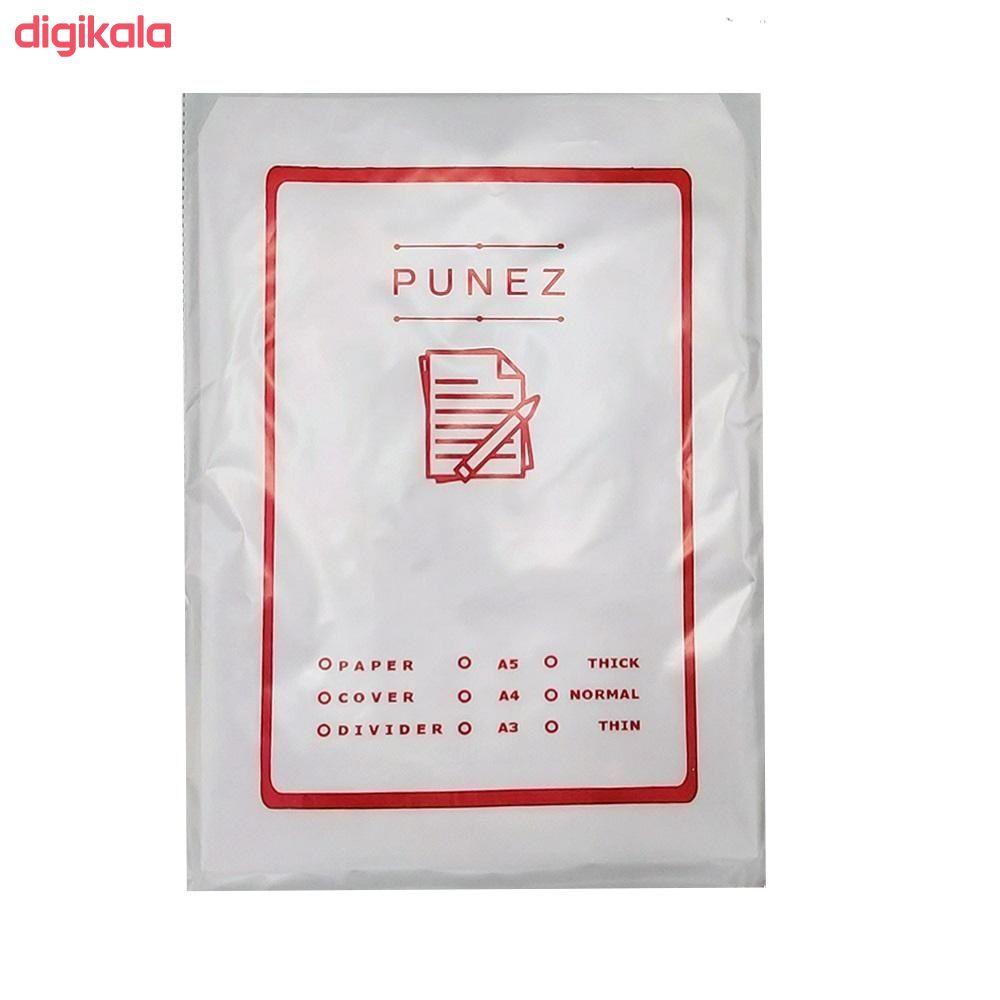 کاغذ رنگی A4 پونز مدل p-z0601 بسته 20 عددی main 1 2