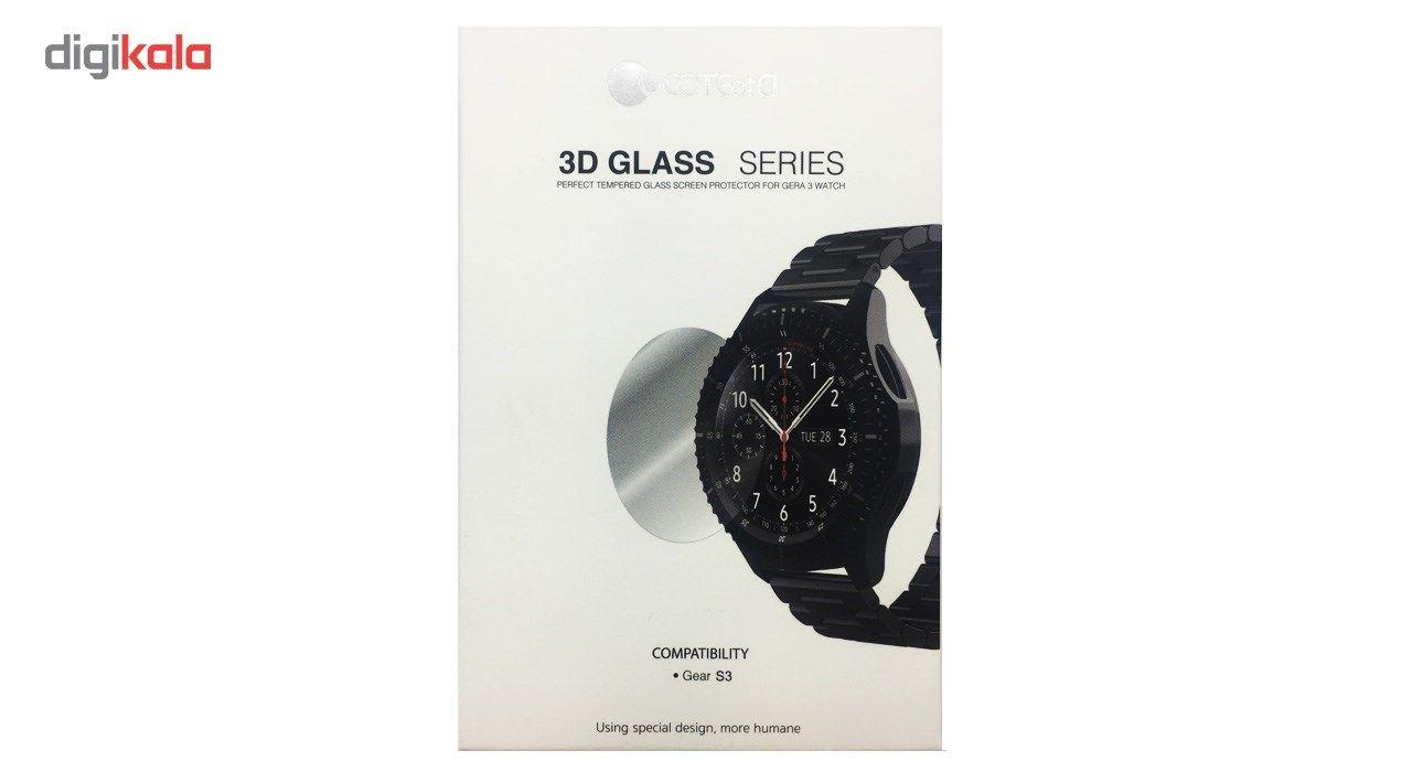 محافظ صفحه نمایش کوتتسی مدل 3D Glass مناسب برای ساعت هوشمند سامسونگ مدل Gear S3 main 1 5