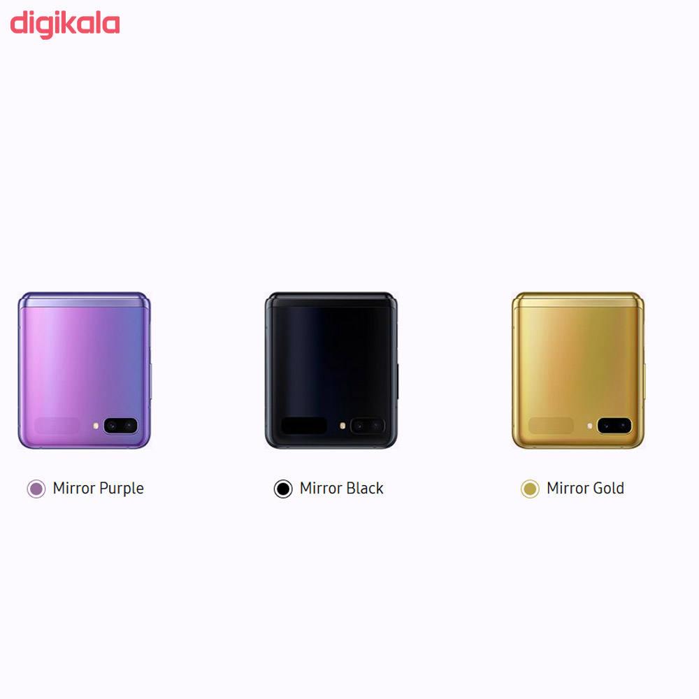 گوشی موبایل سامسونگ مدل Galaxy Z Flip SM-F700F/DS تک سیم کارت ظرفیت 256 گیگابایت main 1 9