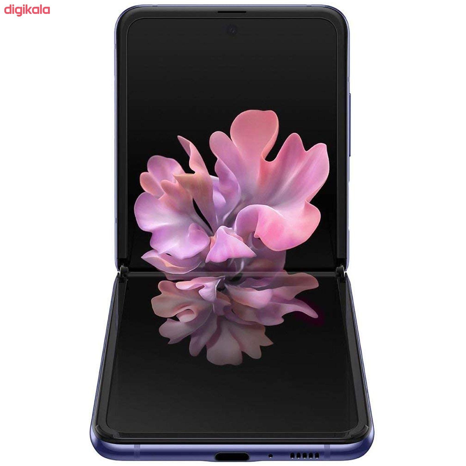 گوشی موبایل سامسونگ مدل Galaxy Z Flip SM-F700F/DS تک سیم کارت ظرفیت 256 گیگابایت main 1 7