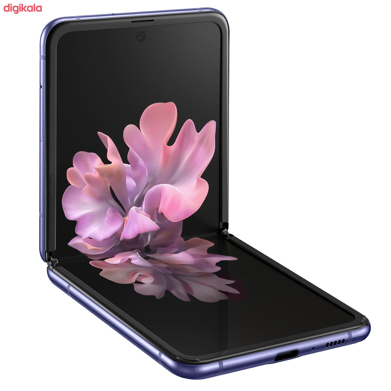 گوشی موبایل سامسونگ مدل Galaxy Z Flip SM-F700F/DS تک سیم کارت ظرفیت 256 گیگابایت main 1 1