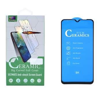 محافظ صفحه نمایش پیشگام مدل CF9 مناسب برای گوشی موبایل شیائومی Redmi Note 8T