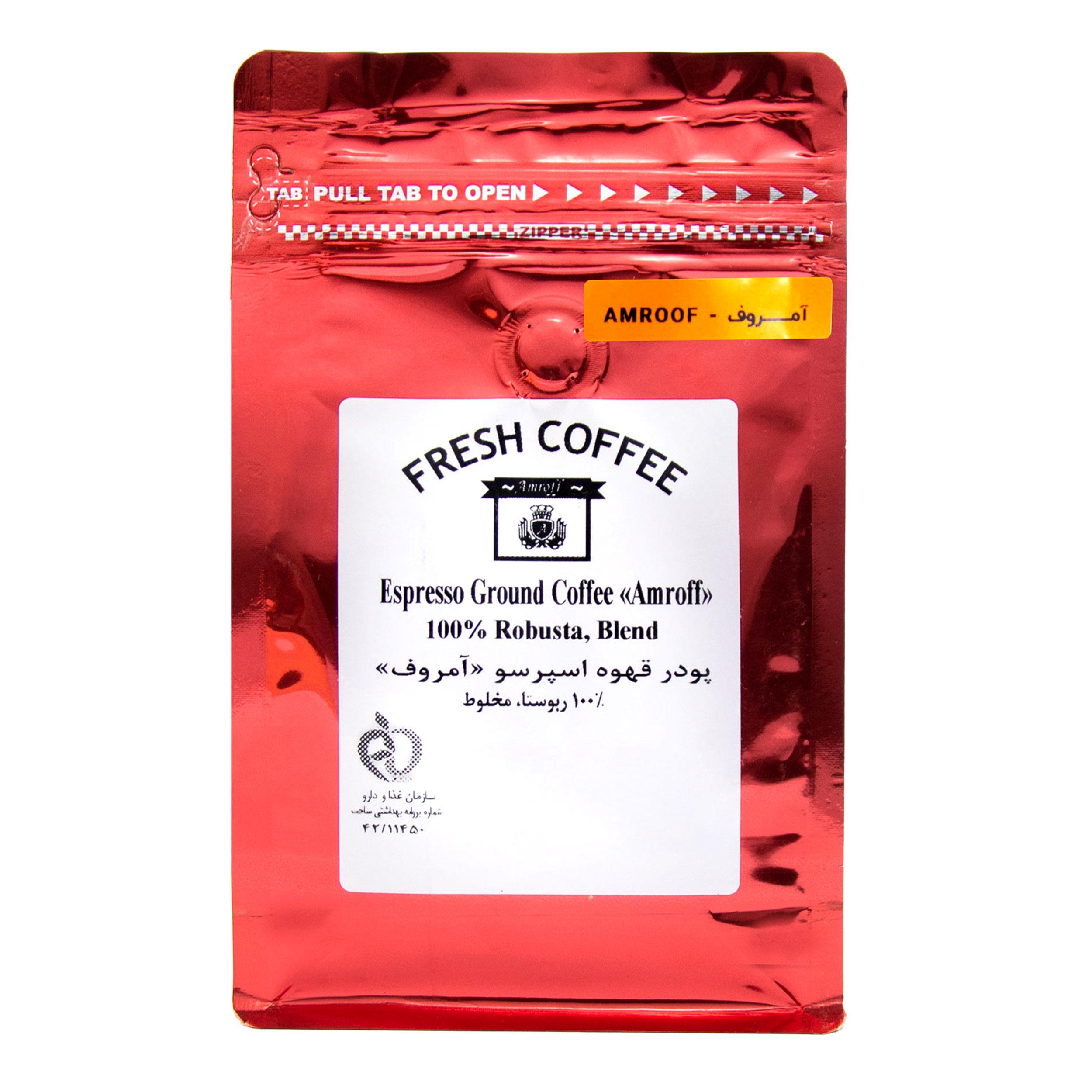 قهوه اسپرسو 100 ربوستا آمروف - 200 گرم