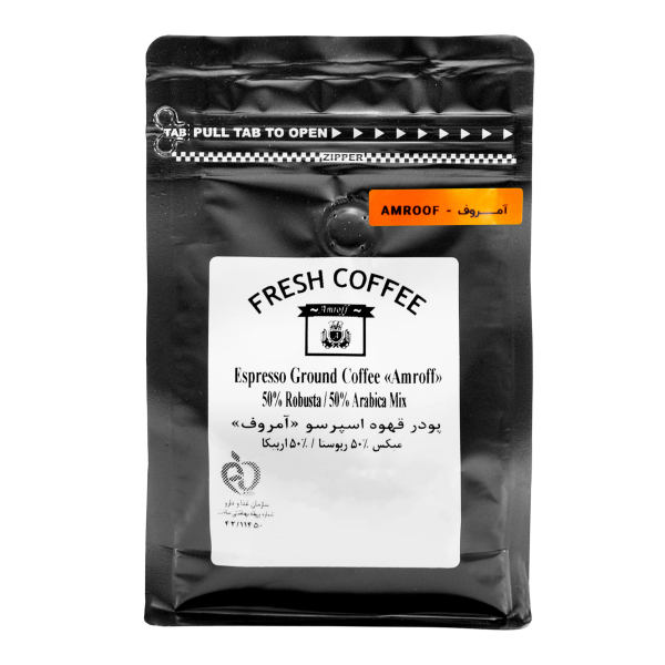 قهوه اسپرسو میکس50 ربوستا آمروف - 200 گرم
