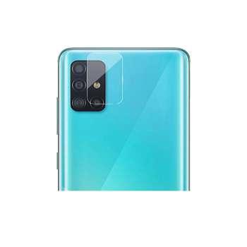 محافظ لنز دوربین مدل OL_22 مناسب برای گوشی موبایل سامسونگ Galaxy A51