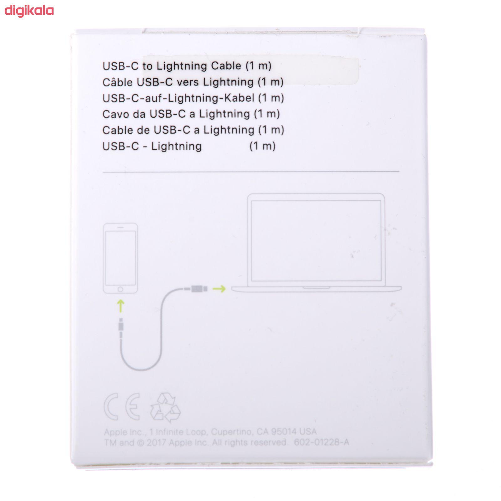 کابل تبدیل USB-C به لایتنینگ مدل MK0X2FE/A A1656 طول 1 متر main 1 6