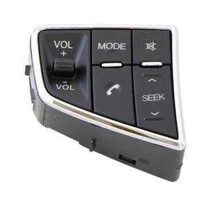 کلید کنترل صدا خودرو مدل ZA2 مناسب برای دنا