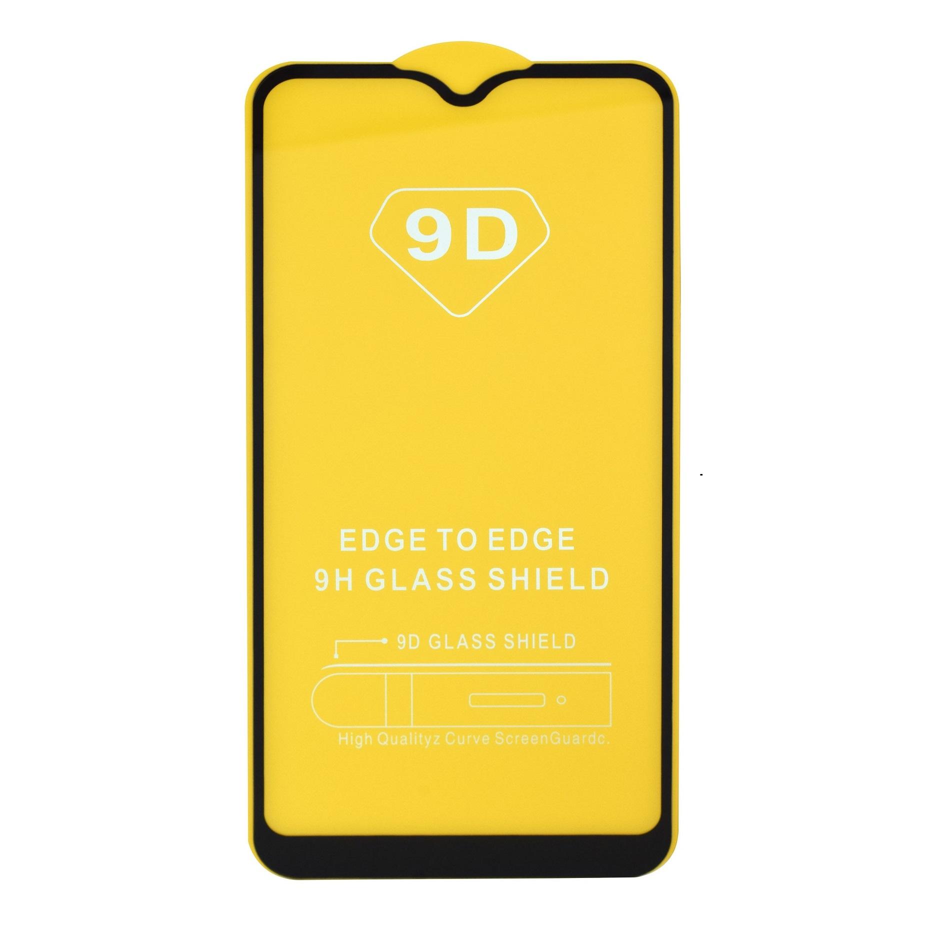 محافظ صفحه نمایش پیشگام مدل PDi-9 مناسب برای گوشی موبایل سامسونگ Galaxy A11              ( قیمت و خرید)