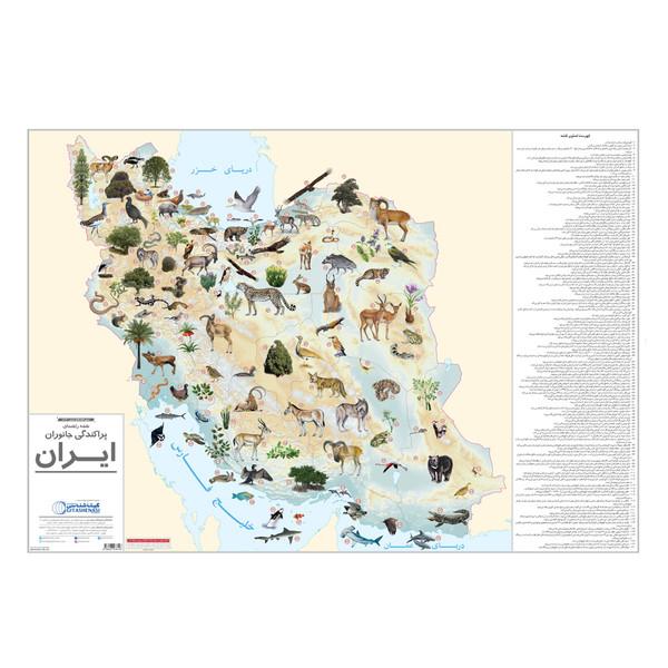 نقشه راهنمای پراکندگی جانوران ایران گیتاشناسی کد 1626