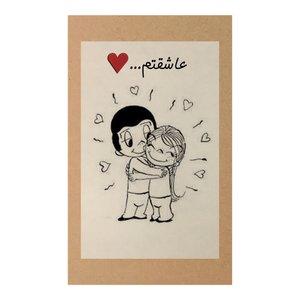 کارت پستال طرح عشق کد A120