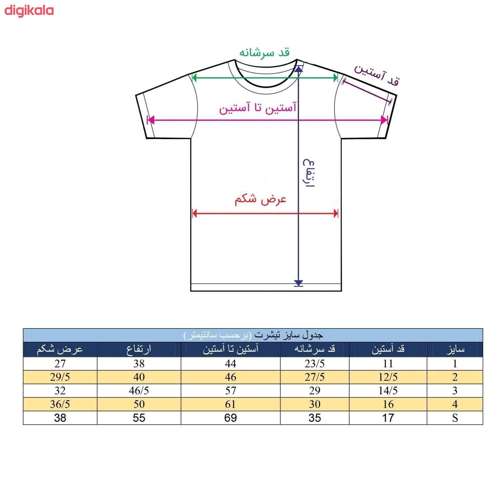 تی شرت بچگانه طرح دختر کفشدوزکی کد TSb27 main 1 2