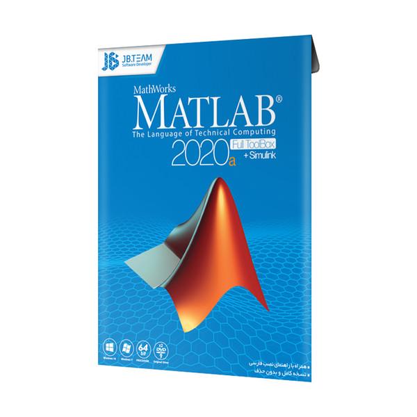 مجموعه نرم افزار Matlab 2020a + Simulink نشر جي بي تيم
