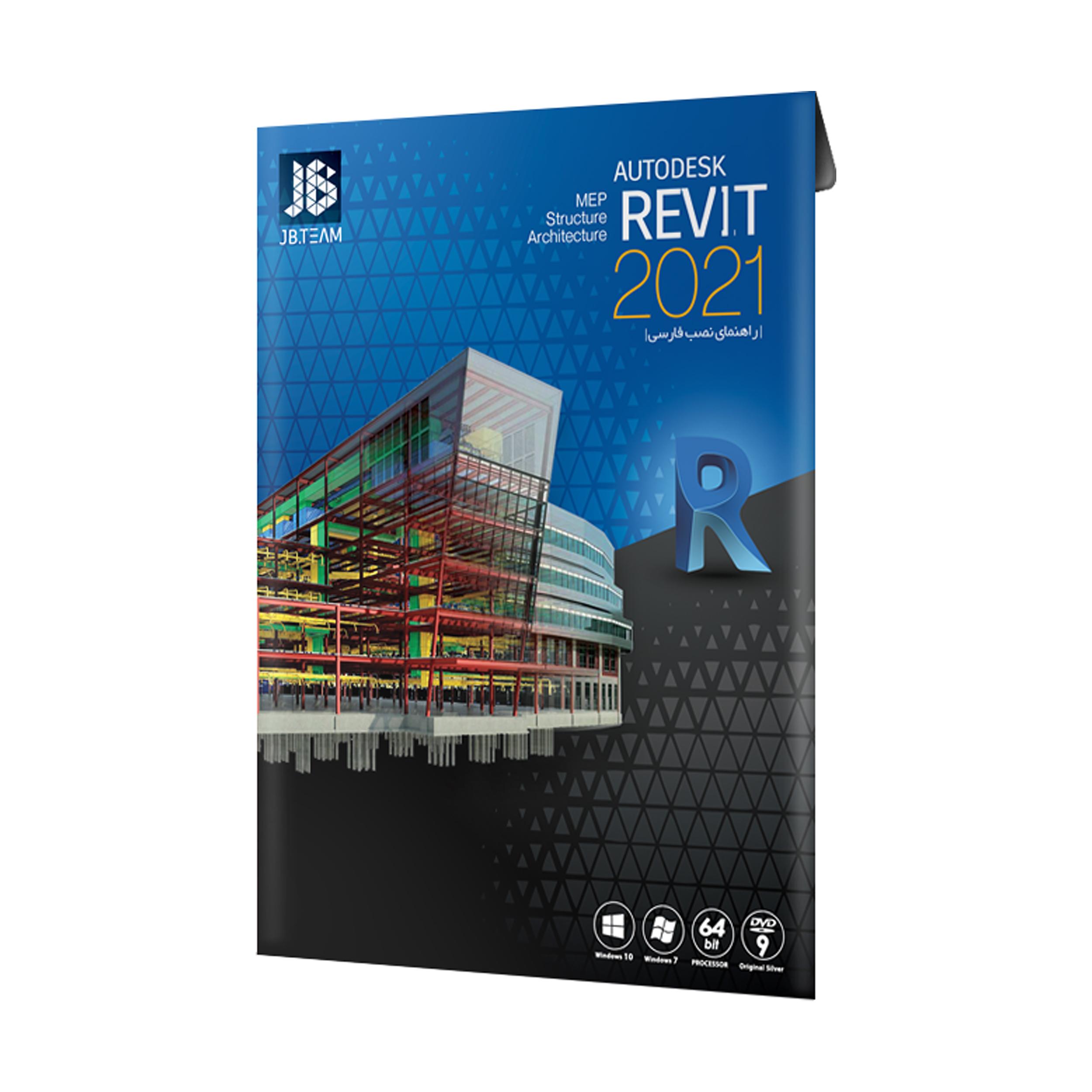 مجموعه نرم افزار Autodesk Revit 2021 نشر جي بي تيم