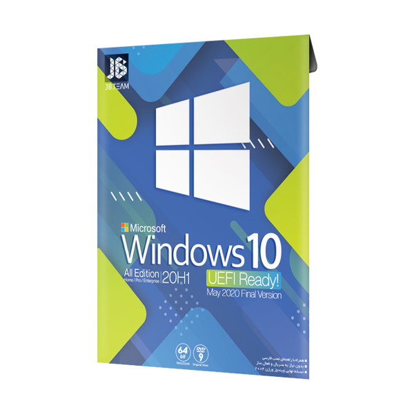 سيستم عامل Windows 10 UEFI Ready 20H1 2004 نشر جي بي تيم
